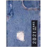 Agenda Tilibra Costurada Jeans Capas Diversas - Item Sortido