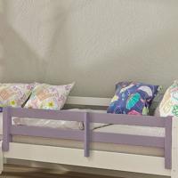 Grade De Proteção Ii Para Cama Infantil Madeira Maciça - Laca Lilás