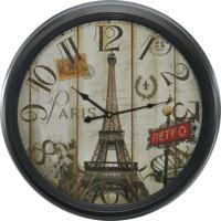 Relógio Kasa Ideia De Parede Torre Eiffel 62Cm