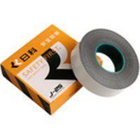 Tape J25 Nikko Elétrica Auto-Adesiva De Fita De Alta Pressão Tape 10Kv Resistente