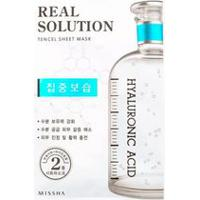 Máscara Facial Hidratante Real Solution Intensive Moisture 25G