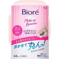 Lenço Demaquilante Facial Bioré Make Up Remover 44 Unidades - Feminino-Incolor