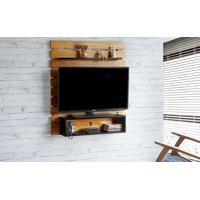 Painel De Tv Para Sala Standby - Rack De Parede Para Tv Até 45 Polegadas Nózes E Preto -100X23X115 Cm