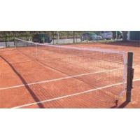 Rede Tenis De Campo Oficial 2Mm 4 Faixas Algodao Bco - Pangué