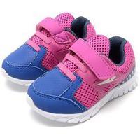 Tenis Klin Infantil Baby Freedom - 481.051000