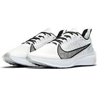 Tênis Nike Zoom Gravity Masculino - Masculino-Branco