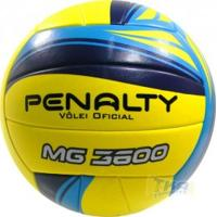 Bola Penalty Voleibol Mg 3600 Ultrafusion Amr S/C - Penalty