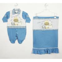 Saída De Maternidade Primeiro Mundo - Masculino-Azul