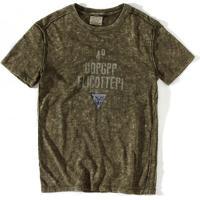 Camiseta Stained - Verde P