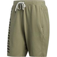 Shorts Adidas Urbn Tko Masculino - Masculino