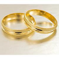 Aliança De Ouro Reta Com Relevo Trabalhado E Brilhantes - As1173