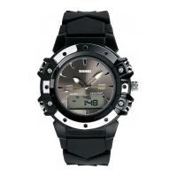 Relógio Skmei Infantil- 0821- Preto